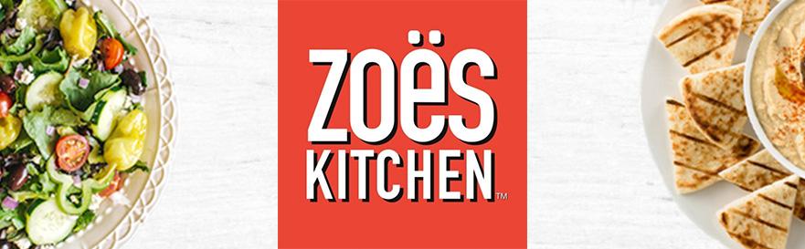 Does Kitchen Atlanta Service Jam 2016 Sponsor